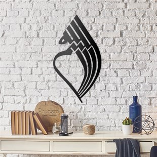 Allah (c.c.) 01 Metal Wall Art