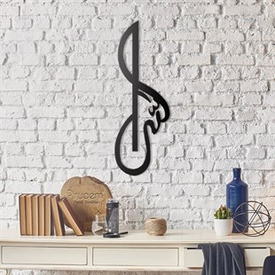 Allah (c.c.) 03 Metal Wall Art