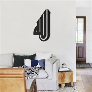 Allah (c.c.) 04 Metal Wall Art