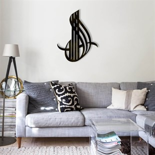 Allah (c.c.) 05 Metal Wall Art