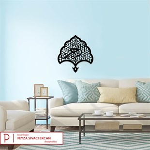 Er-Rahman Metal Wall Art