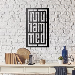 Hz. Muhammed (s.a.v) Metal Wall Art
